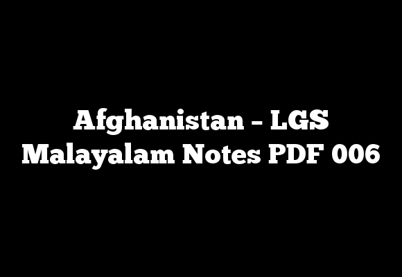 Afghanistan – LGS Malayalam Notes PDF 006