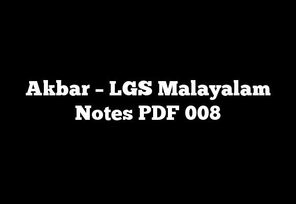 Akbar – LGS Malayalam Notes PDF 008